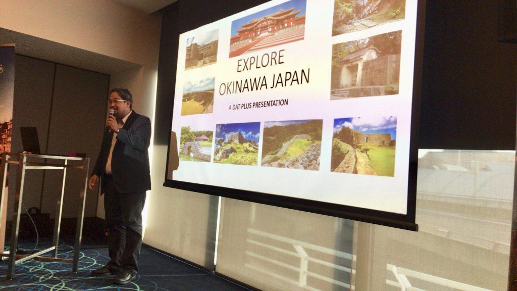 オーストラリアで沖縄の紹介をしてきました / Okinawa introduction in Australia